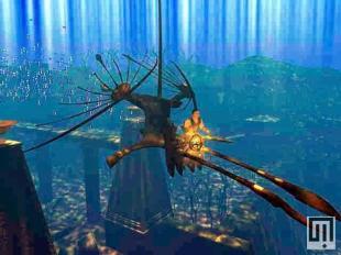 Atlantis II Screen 1