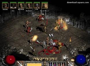 Diablo II Screen 3